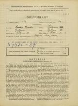 Popis prebivalstva 31. 3. 1931<br />Ljubljana<br />Srbska ulica 16<br />Population census 31 March 1931