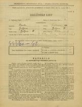 Popis prebivalstva 31. 3. 1931<br />Ljubljana<br />Srbska ulica 7<br />Population census 31 March 1931