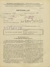 Popis prebivalstva 31. 3. 1931<br />Ljubljana<br />Staničeva ulica 17<br />Population census 31 March 1931