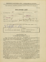 Popis prebivalstva 31. 3. 1931<br />Ljubljana<br />Staničeva ulica 2<br />Population census 31 March 1931