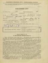 Popis prebivalstva 31. 3. 1931<br />Ljubljana<br />Stari trg 21<br />Population census 31 March 1931