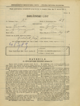 Popis prebivalstva 31. 3. 1931<br />Ljubljana<br />Stari trg 24<br />Population census 31 March 1931