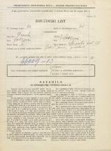 Popis prebivalstva 31. 3. 1931<br />Ljubljana<br />Stranska pot 17<br />Population census 31 March 1931