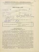 Popis prebivalstva 31. 3. 1931<br />Ljubljana<br />Streliška ulica 18<br />Population census 31 March 1931