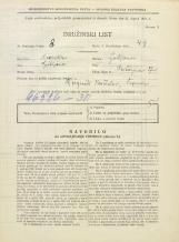 Popis prebivalstva 31. 3. 1931<br />Ljubljana<br />Stritarjeva ulica 7<br />Population census 31 March 1931