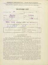 Popis prebivalstva 31. 3. 1931<br />Ljubljana<br />Svetega Petra cesta 20<br />Population census 31 March 1931