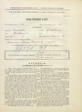 Popis prebivalstva 31. 3. 1931<br />Ljubljana<br />Svetega Petra cesta 38<br />Population census 31 March 1931