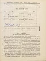 Popis prebivalstva 31. 3. 1931<br />Ljubljana<br />Svetega Petra cesta 80<br />Population census 31 March 1931