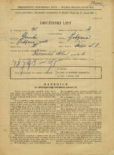 Popis prebivalstva 31. 3. 1931<br />Ljubljana<br />Škofja ulica 1<br />Population census 31 March 1931