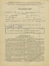 Popis prebivalstva 31. 3. 1931<br />Ljubljana<br />Škrabčeva ulica 10<br />Population census 31 March 1931