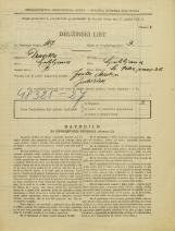 Popis prebivalstva 31. 3. 1931<br />Ljubljana<br />Svetega Petra nasip 35<br />Population census 31 March 1931