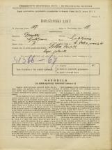 Popis prebivalstva 31. 3. 1931<br />Ljubljana<br />Svetega Petra nasip 41<br />Population census 31 March 1931