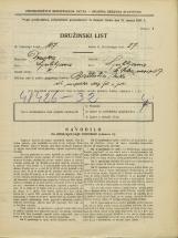 Popis prebivalstva 31. 3. 1931<br />Ljubljana<br />Svetega Petra nasip 57<br />Population census 31 March 1931