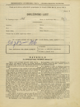 Popis prebivalstva 31. 3. 1931<br />Ljubljana<br />Tabor 12<br />Population census 31 March 1931