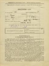Popis prebivalstva 31. 3. 1931<br />Ljubljana<br />Tavčarjeva ulica 11<br />Population census 31 March 1931
