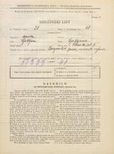 Popis prebivalstva 31. 3. 1931<br />Ljubljana<br />Tesarska ulica 7<br />Population census 31 March 1931