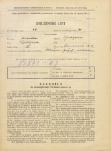 Popis prebivalstva 31. 3. 1931<br />Ljubljana<br />Tomanova ulica 3<br />Population census 31 March 1931