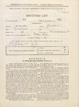 Popis prebivalstva 31. 3. 1931<br />Ljubljana<br />Tomanova ulica 8<br />Population census 31 March 1931