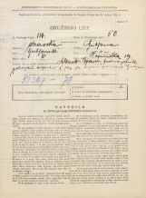 Popis prebivalstva 31. 3. 1931<br />Ljubljana<br />Topniška ulica 19<br />Population census 31 March 1931