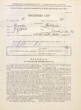 Popis prebivalstva 31. 3. 1931<br />Ljubljana<br />Trnovski pristan 22<br />Population census 31 March 1931