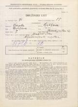 Popis prebivalstva 31. 3. 1931<br />Ljubljana<br />Trnovski pristan 32<br />Population census 31 March 1931