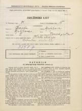 Popis prebivalstva 31. 3. 1931<br />Ljubljana<br />Trnovski pristan 8<br />Population census 31 March 1931