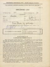 Popis prebivalstva 31. 3. 1931<br />Ljubljana<br />Trstenjakova ulica 7<br />Population census 31 March 1931