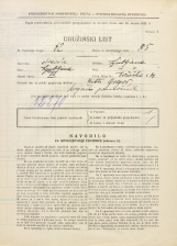 Popis prebivalstva 31. 3. 1931<br />Ljubljana<br />Tržaška cesta 14<br />Population census 31 March 1931