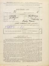 Popis prebivalstva 31. 3. 1931<br />Ljubljana<br />Tržaška cesta 4<br />Population census 31 March 1931