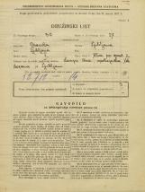 Popis prebivalstva 31. 3. 1931<br />Ljubljana<br />Ulica na grad 2<br />Population census 31 March 1931