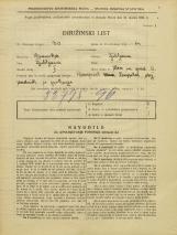 Popis prebivalstva 31. 3. 1931<br />Ljubljana<br />Ulica na grad 6<br />Population census 31 March 1931