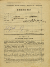 Popis prebivalstva 31. 3. 1931<br />Ljubljana<br />Ulica Stare pravde 1<br />Population census 31 March 1931