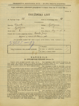 Popis prebivalstva 31. 3. 1931<br />Ljubljana<br />Vegova ulica 2<br />Population census 31 March 1931