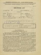 Popis prebivalstva 31. 3. 1931<br />Ljubljana<br />Vegova ulica 7<br />Population census 31 March 1931