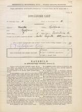 Popis prebivalstva 31. 3. 1931<br />Ljubljana<br />Verstovškova ulica 12<br />Population census 31 March 1931