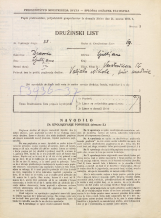 Popis prebivalstva 31. 3. 1931<br />Ljubljana<br />Verstovškova ulica 16<br />Population census 31 March 1931