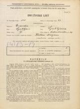 Popis prebivalstva 31. 3. 1931<br />Ljubljana<br />Vidovdanska cesta 10<br />Population census 31 March 1931