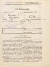 Popis prebivalstva 31. 3. 1931<br />Ljubljana<br />Vidovdanska cesta 14<br />Population census 31 March 1931
