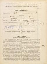 Popis prebivalstva 31. 3. 1931<br />Ljubljana<br />Vilharjeva ulica 1<br />Population census 31 March 1931