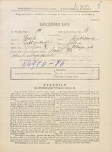 Popis prebivalstva 31. 3. 1931<br />Ljubljana<br />Vilharjeva ulica 35<br />Population census 31 March 1931