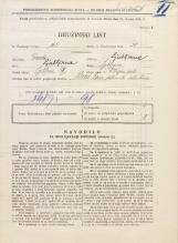 Popis prebivalstva 31. 3. 1931<br />Ljubljana<br />Vilharjeva ulica NN17<br />Population census 31 March 1931