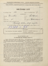 Popis prebivalstva 31. 3. 1931<br />Ljubljana<br />Vodovodna cesta 5<br />Population census 31 March 1931