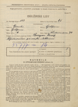 Popis prebivalstva 31. 3. 1931<br />Ljubljana<br />Vodovodna cesta 74<br />Population census 31 March 1931