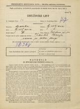 Popis prebivalstva 31. 3. 1931<br />Ljubljana<br />Vogelna ulica 5<br />Population census 31 March 1931