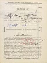 Popis prebivalstva 31. 3. 1931<br />Ljubljana<br />Vošnjakova ulica 17<br />Population census 31 March 1931