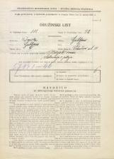 Popis prebivalstva 31. 3. 1931<br />Ljubljana<br />Vrhovčeva ulica 11<br />Population census 31 March 1931