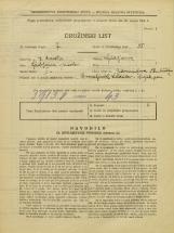 Popis prebivalstva 31. 3. 1931<br />Ljubljana<br />Zarnikova ulica 18<br />Population census 31 March 1931