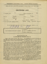 Popis prebivalstva 31. 3. 1931<br />Ljubljana<br />Zavrti 7<br />Population census 31 March 1931