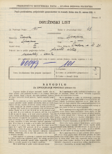 Popis prebivalstva 31. 3. 1931<br />Ljubljana<br />Žibertova ulica 26<br />Population census 31 March 1931