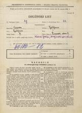 Popis prebivalstva 31. 3. 1931<br />Ljubljana<br />Židovska steza 2<br />Population census 31 March 1931